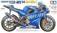 タミヤ1/12 オートバイシリーズヤマハ YZR-M1 '04 (No.46/No.17)