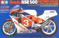 タミヤ1/12 オートバイシリーズホンダ NSR500 ファクトリーカラー