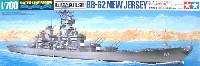 タミヤ1/700 ウォーターラインシリーズアメリカ海軍 戦艦 ニュージャージー