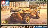 タミヤ1/48 ミリタリーミニチュアシリーズPkw.K2s シュビムワーゲン 166型