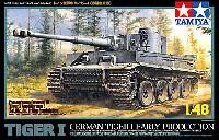タミヤ1/48 ミリタリーミニチュアシリーズドイツ重戦車 タイガー 1型 初期生産型