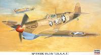 スピットファイア Mk.5b アメリカ陸軍航空隊