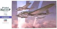 ハセガワ1/72 飛行機 Eシリーズハインケル He111P