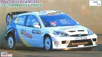 ハセガワ1/24 自動車 CRシリーズフォード フォーカス RS WRC 03 2003 フィンランドラリー ウィナー