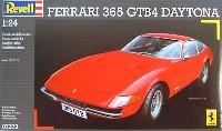 レベルカーモデルフェラーリ 365GTB4 デイトナ