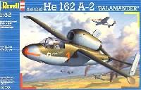 レベル1/32 Aircraftハインケル He162A-2 サラマンダー