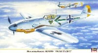 メッサーシュミット Bf109F トラウトロフト