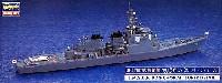 ハセガワ1/700 ウォーターラインシリーズ スーパーディテール海上自衛隊 護衛艦 ちょうかい スーパーデティール