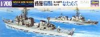 ハセガワ1/700 ウォーターラインシリーズ海上自衛隊 護衛艦 おおよど・せんだい (DE231・232)(2艦セット)