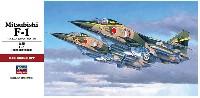 ハセガワ1/48 飛行機 PTシリーズ三菱 F-1