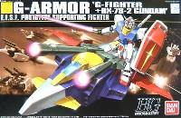 Gアーマー (Gファイター + RX-78-2 ガンダム)