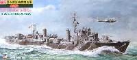 日本海軍駆逐艦 橘型 橘
