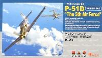 ベゴ1/144 プラスチックモデルキットP-51D マスタング 太平洋戦線