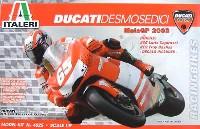 ドゥカティ デスモセディチ MotoGP 2003