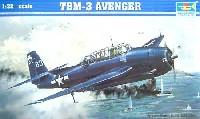 トランペッター1/32 エアクラフトシリーズグラマン TBM-3 アベンジャー
