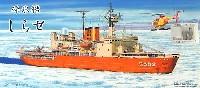 シールズモデル1/700 プラスチックモデルシリーズ砕氷船 しらせ (初回限定 皇帝ペンギンフィギュア付)