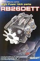 アオシマ1/24 Sパーツ タイヤ&ホイールRB26DETT (ハイパワーユニットパーツ)