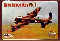 アブロランカスター Mk.1