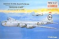 B-29A スーパーフォートレス ボックス・カー