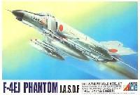 F-4EJ ファントム (日本自衛隊)