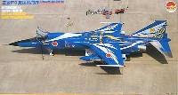 三菱 F-1 支援戦闘機 築地基地第6飛行隊 航空自衛隊50周年記念塗装機