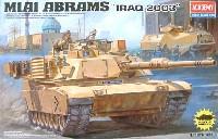 M1A1 エイブラムス イラク 2003