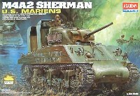 アカデミー1/35 ArmorsM4A2 シャーマン U.S. マリーンズ