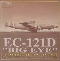 USAF 空中早期警戒機 EC-121D ビッグ アイ
