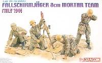 ドイツ降下猟兵 8cm迫撃砲チーム (イタリア 1944)