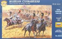 ズベズダ1/72 ヒストリカルフィギュアロシア騎兵 1812-1815