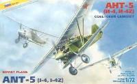 ズベズダ1/72 エアクラフト プラモデルソビエト アントノフ AHT-5(I-4/I-4Z) 複葉戦闘機