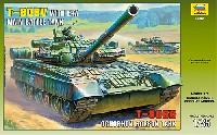 ロシア T-80BV 戦車 with ERA