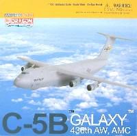 U,S.A.F. C-5B ギャラクシー