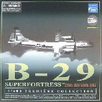 B-29 スーパーフォートレス 第25爆撃飛行隊 バトリン・ビューティ
