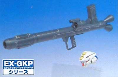 WA22 1/100 M68キャットゥス500ミリ無反動砲 (コンプリート・センサー・ユニット付属)レジン(BクラブウェポンアクセサリーNo.2394)商品画像_2