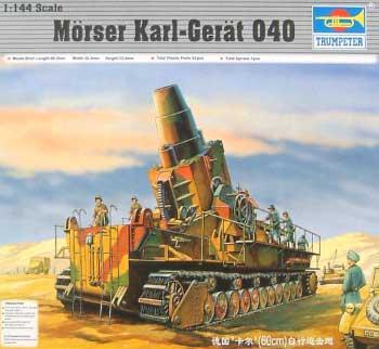 カール重自走臼砲 後期型 (カール ゲレト 040)プラモデル(トランペッター1/144 AFVシリーズNo.00101)商品画像