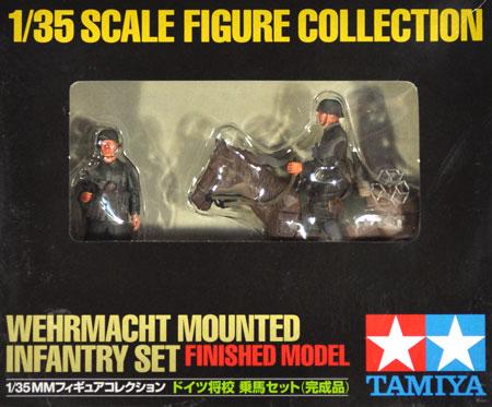 ドイツ将校 乗馬セット完成品(タミヤ1/35 ミリタリーミニチュアフィギュアコレクションNo.26011)商品画像