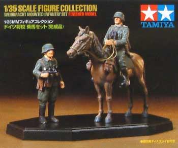 ドイツ将校 乗馬セット完成品(タミヤ1/35 ミリタリーミニチュアフィギュアコレクションNo.26011)商品画像_2