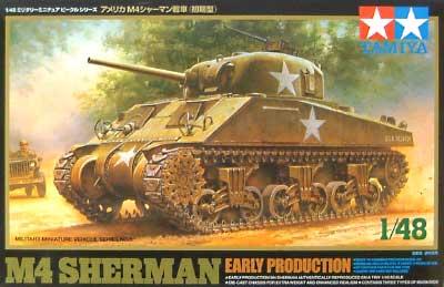 アメリカ M4 シャーマン戦車 (初期型)プラモデル(タミヤ1/48 ミリタリーミニチュアシリーズNo.005)商品画像