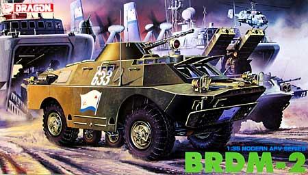 BRDM-2プラモデル(ドラゴン1/35 Modern AFV SeriesNo.3513)商品画像