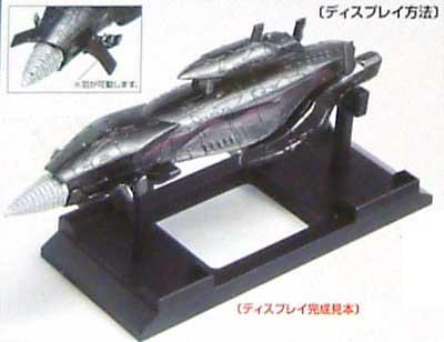 海底軍艦 轟天号 2005完成品(バンダイポピニカ魂)商品画像_2