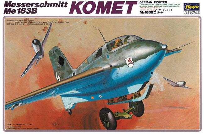 メッサーシュミット Me163B コメートプラモデル(ハセガワ1/32 飛行機 SシリーズNo.S004X)商品画像