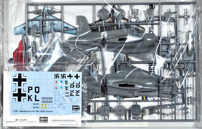 メッサーシュミット Me163B コメートプラモデル(ハセガワ1/32 飛行機 SシリーズNo.S004X)商品画像_1