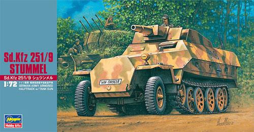 Sd.Kfz.251/9 シュツンメルプラモデル(ハセガワ1/72 ミニボックスシリーズNo.MT046)商品画像