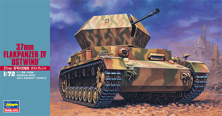 37mm 4号対空戦車 オストヴィントプラモデル(ハセガワ1/72 ミニボックスシリーズNo.MT047)商品画像