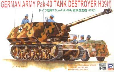 ドイツ陸軍 7.5cm Pak-40 対戦車自走砲 H39(f)プラモデル(ピットロード1/35 グランドアーマーシリーズNo.G008)商品画像