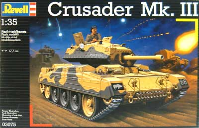 クルセイダー Mk.3プラモデル(レベル1/35 ミリタリーNo.03075)商品画像