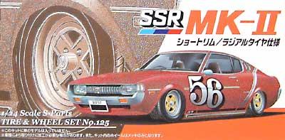 SSR MK-2 (ショートリム/ラジアルタイヤ仕様)プラモデル(アオシマ1/24 Sパーツ タイヤ&ホイールNo.125)商品画像