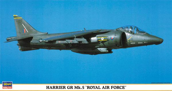 ハリアー GR Mk.5 ロイヤルエアフォースプラモデル(ハセガワ1/48 飛行機 限定生産No.09585)商品画像