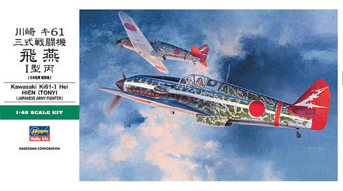 川崎 キ61 三式戦闘機 飛燕 1型丙プラモデル(ハセガワ1/48 飛行機 JTシリーズNo.JT087)商品画像